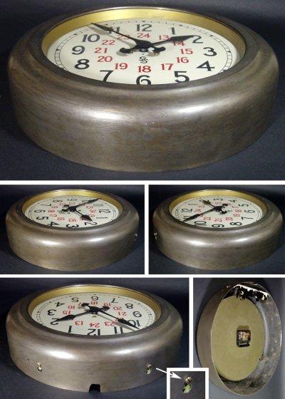 """画像3: 1920-30's Germany """"24 Hour Dial"""" Steel Wall Clock"""