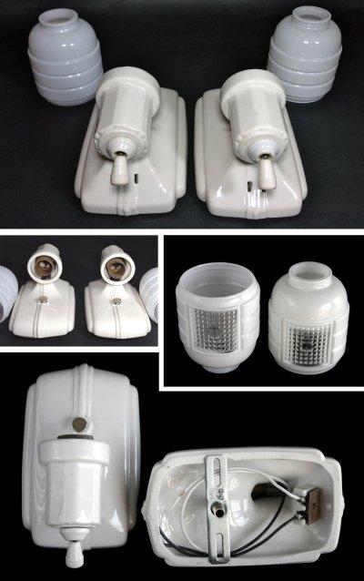 """画像3: 1930-40's """"2-way"""" Porcelain Bathroom Lamp【PAIR】"""