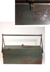 "画像5: Early-1930's【Snap-on】Tool Box  ""大型"" (5)"