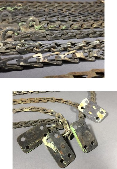 "画像2: 1940's ""Transom window"" Stop Chain"