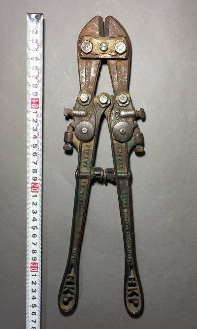"画像3: PAT.1909  ""H K P"" Bolt Cutter"