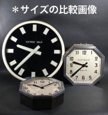 """画像15: 1950-60's """"Brillié"""" French Wall Clock  【特大!です】 (15)"""