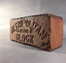 """画像1: """"Metropolitan Canton Block"""" (1)"""