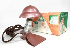 "画像2: 1950's ""Steel × Aluminum"" mini Lamp (2)"