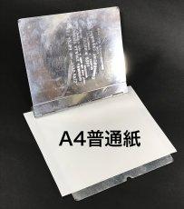 """画像7: 1950's """"Machine Age"""" Aluminum BINDER (7)"""