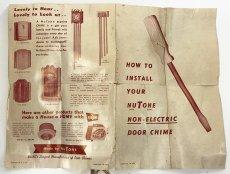 """画像5: 1940's """"Non-Electric"""" Brass Door Chime  【箱付きデッドストック 】 (5)"""