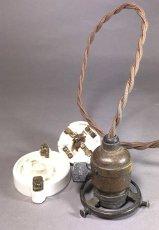"""画像8:  1900-10's """" GECO."""" Socket Pendant Lamp  (8)"""