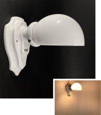 """画像1: 1920's Art Deco """"Porcelain&Milk Glass"""" Bathroom Lamp (1)"""