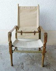 画像2: 1940-60's Germany  ★Safari Chair★ (2)
