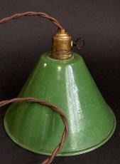 """画像3: 1940-50's """"Enamel Shade"""" Pendant Lamp (3)"""