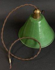 """画像4: 1940-50's """"Enamel Shade"""" Pendant Lamp (4)"""