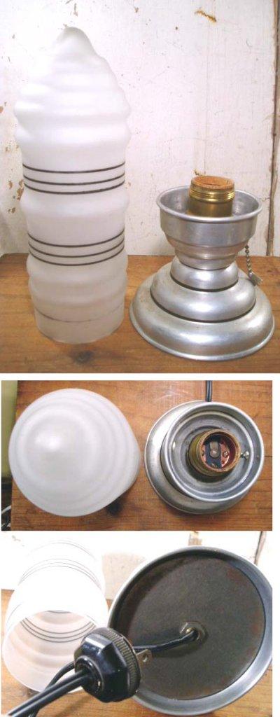 """画像2: Art Deco """"Bullet Table Lamp"""" Satin Glass"""