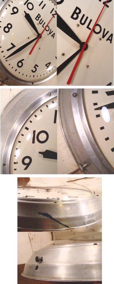 """画像3: 40's BULOVA """"LARGE"""" Aluminum Garage Clock"""