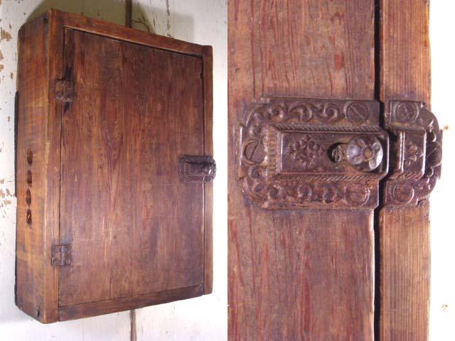 画像1: 1900-20's Country Wood Medicine Cabinet  (1)
