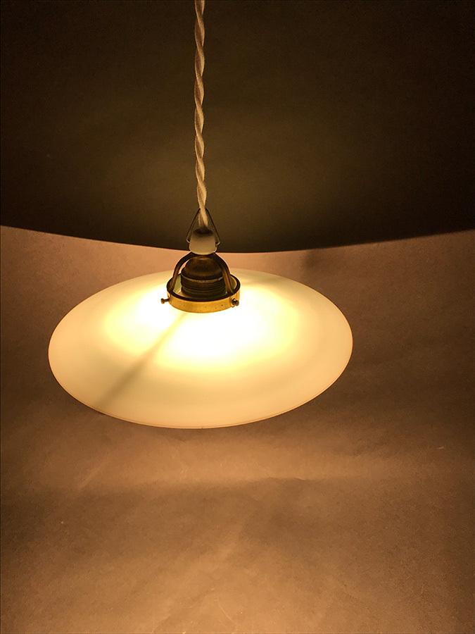 German deco milk glass pendant lamp funny supply 4 german deco milk glass pendant lamp mozeypictures Gallery
