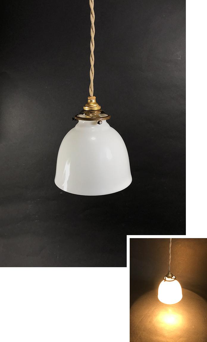 """画像1: 1930-40's Art Deco """"Milk Glass Shade"""" Pendant Lamp (1)"""