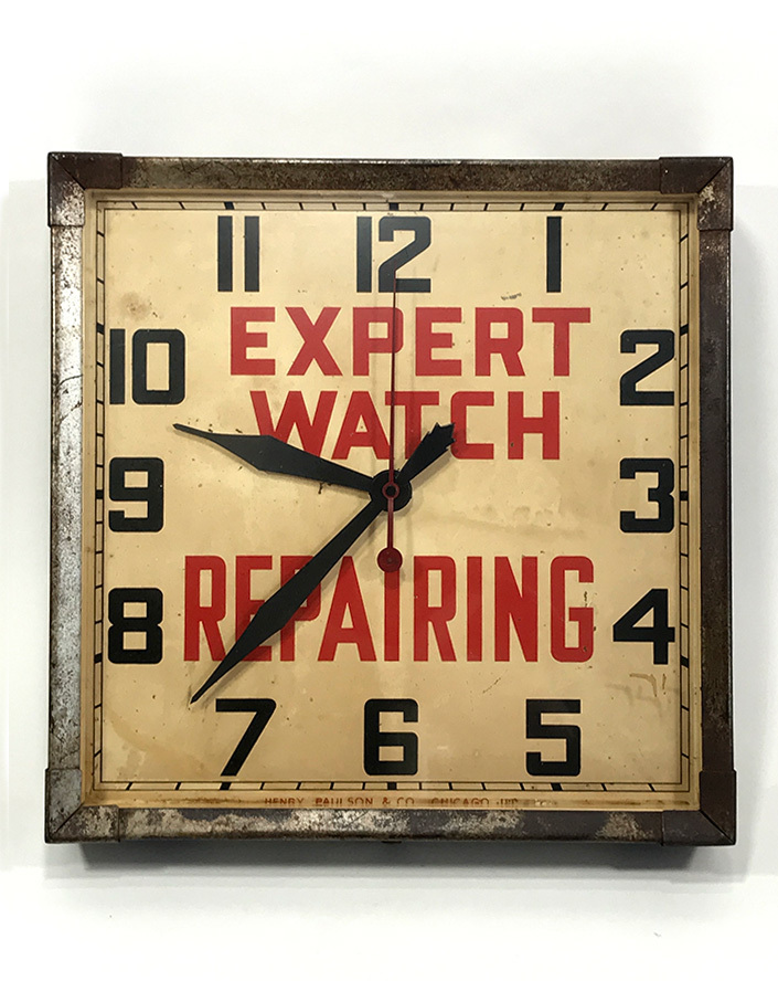 画像1: 1930-40's Advertising Wall Clock ★EXPERT WATCH REPAIRING★ (1)