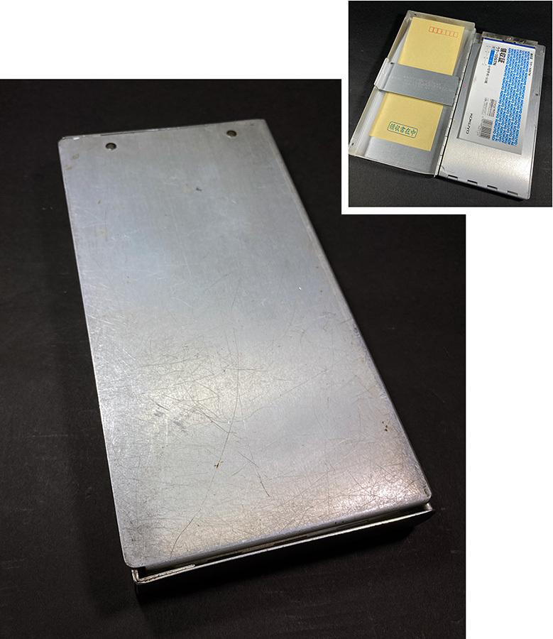 画像1: 1950's Portable Aluminum Organizer (1)