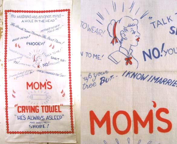 """画像1: 50's Vintage """"Mom's Crying Towel"""" (1)"""